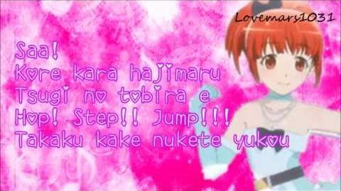 Hop Step Jump