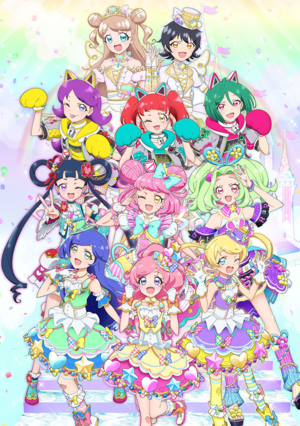 S3 Visual Ver 2.png
