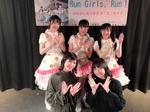 Run girls run 1