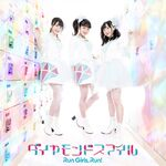 Diamond Smile Album