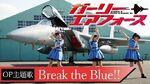 Run Girls, Run! Break the Blue!! MV short