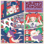 KPC Song Collection Melody Fantasy