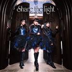 Share the light Album Cover