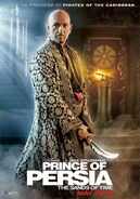 Prince of persia the sands of time poster 12
