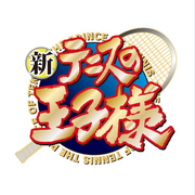 New prince of tennis logo.png