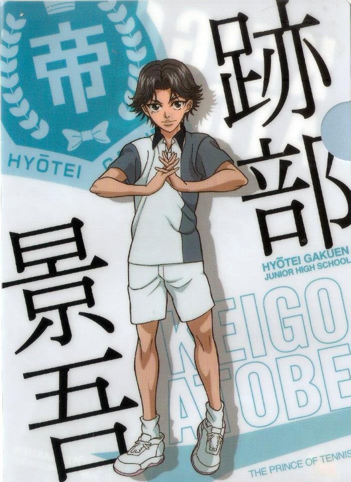 Prince of Tennis Clearfile