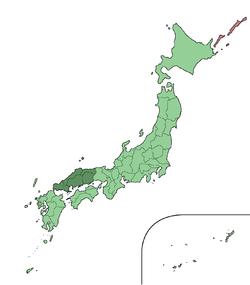 Chūgoku Region