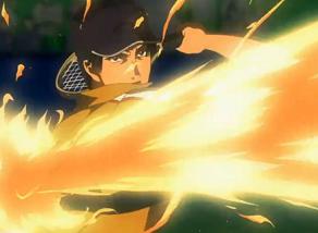 Fire (Ka)