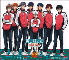 Kanto Region Junior Select Team