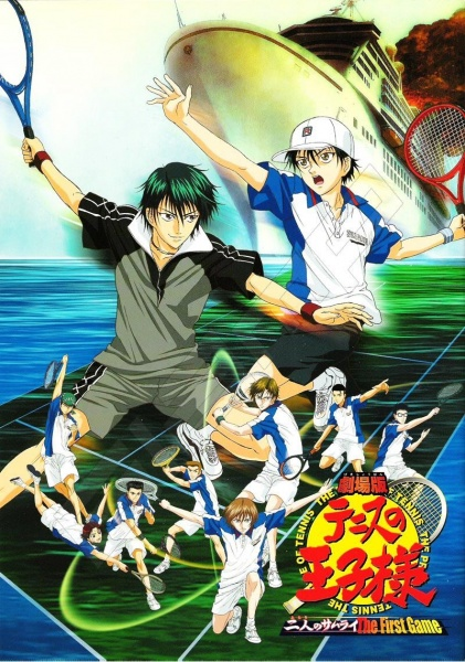 The Prince of Tennis - The Two Samurai: The First Game