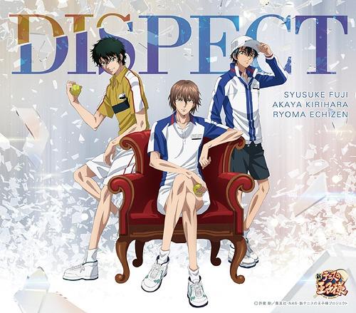 Dispect