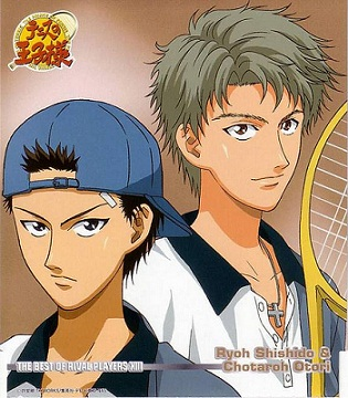 Best of Rival Players - Hyotei