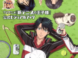 New Prince of Tennis TV Anime Official Visual Book