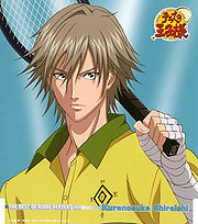 Best of Rival Players - Shitenhoji