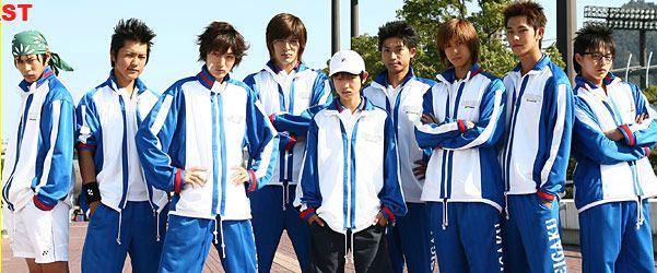The Prince of Tennis (Movie)
