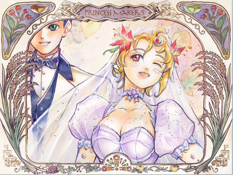 Marriage with Akizuki (PM5)