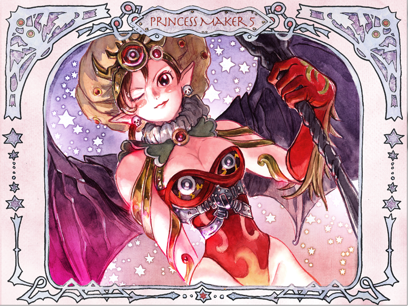 Ruler of the Demon World