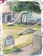 Children's Park (PM5)