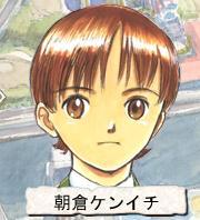 Kenichi Asakura