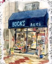 Bookstore (PM5)