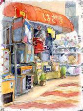 Toy Shop (PM5)