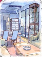 Home of Kenichi Asakura