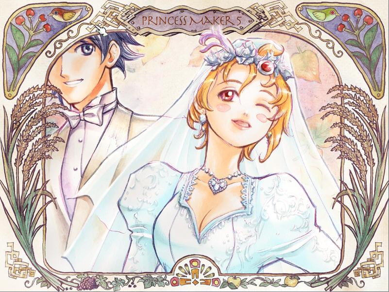 Marriage with Ryunosuke (PM5)