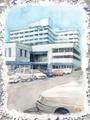 Hospital (PM5)