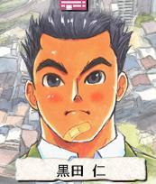 Hitoshi Kuroda