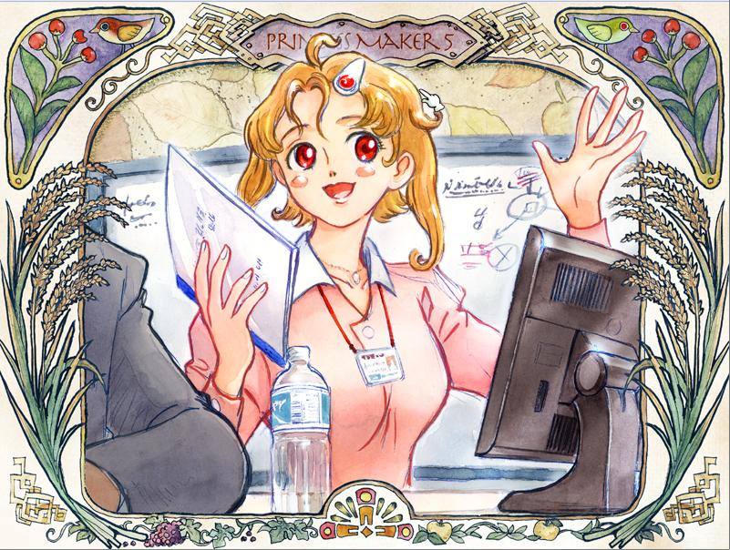 Office Worker (PM5)