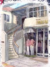 Imagawa Clothing Store (PM5)