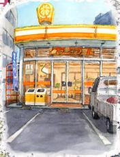 Convenience store (PM5)