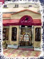 Cake Shop (PM5)