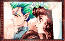 Dragon marriage.png