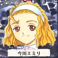 Emily Imagawa