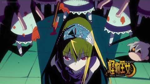 Princess Resurrection OVA Episode 1 English Sub