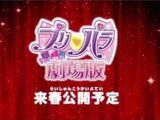 PriPara the Movie: Everyone, Assemble! Prism ☆ Tours