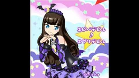 CureHibiki/Aroma's song!