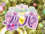 ПриПара (список серий)/Четвёртый сезон