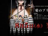 Ai no Prison