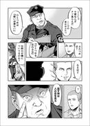 PrisonBreakManga3