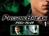 Season 1 Vol. 1 (Japanese)