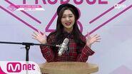 ENG sub PRODUCE48 MND17ㅣ박민지ㅣ꿈꾸는 소녀 라디오 DJ @자기소개 1분 PR 180615 EP