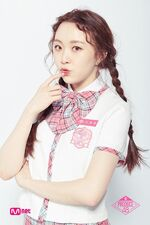 Lee Chaejeong Promotional 1