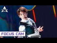 -Focus Cam- Keiya - As a Monster 田口馨也 - 作为怪物 - 创造营 CHUANG2021