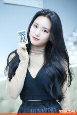 Park Chanju YSS Trainee Photo