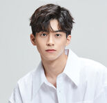Han Gichan Fantagio Profile 2
