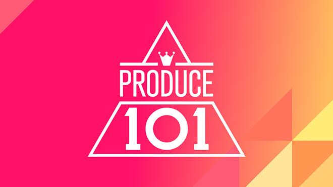 Produce 101 Wiki