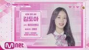 PRODUCE48 48스페셜 에프이엔티 - 김도아 l 당신의 소녀에게 투표하세요 180810 EP