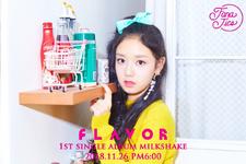 Kim Doah Milkshake promotional photo